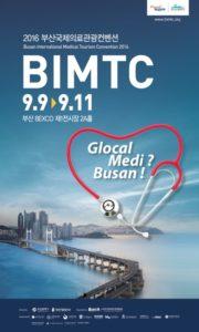 BIMTC ポスター